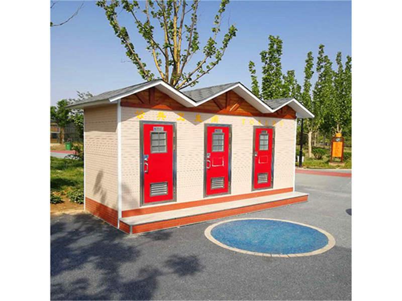西安轻钢房屋--移动环保厕所