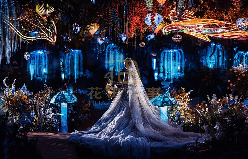 星空主题婚礼策划公司