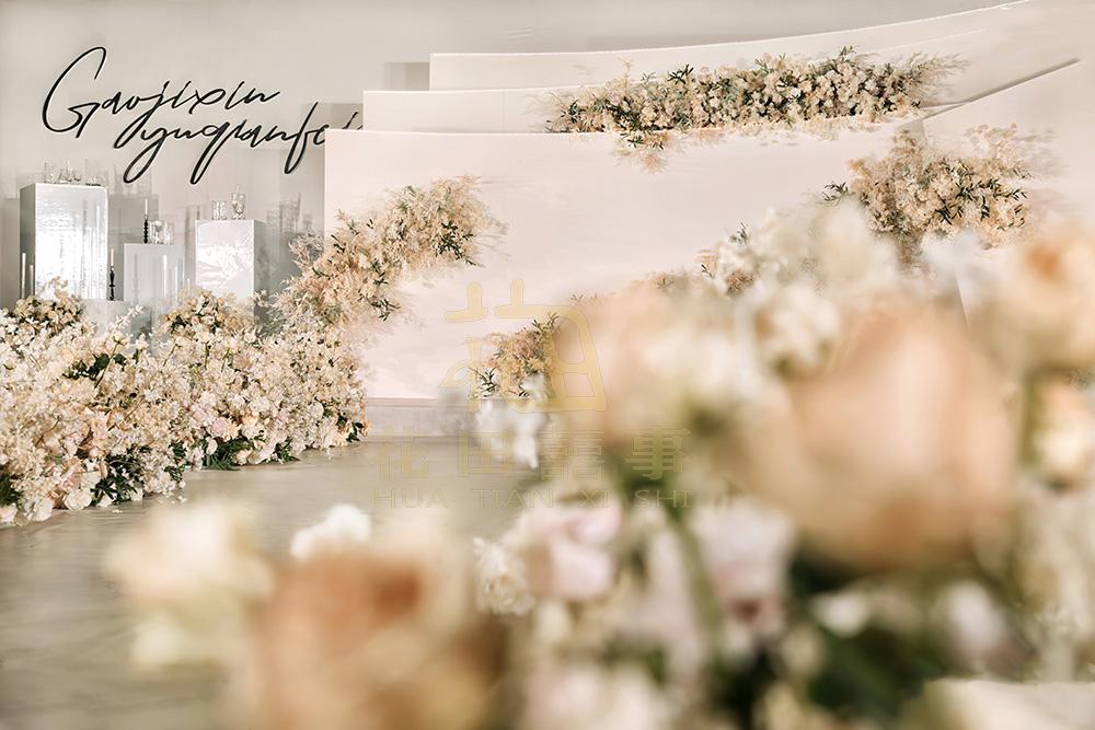 轻奢主题婚礼策划
