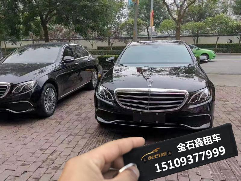 甘南豪华车租赁奔驰C300租赁