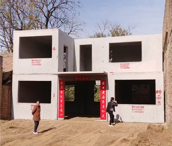 西安水泥预制板房价格