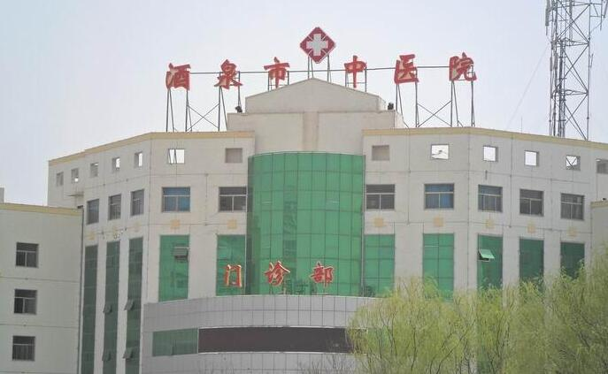 甘肃省酒泉市中医院制剂室净化工程