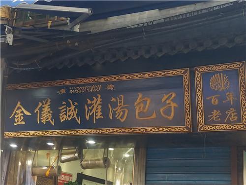 陕西古建筑木雕生产