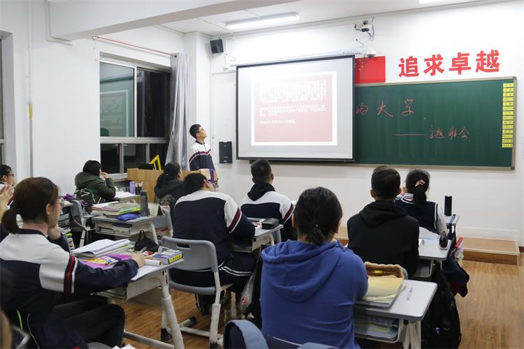 太原醍醐高补培训学校—课堂风采