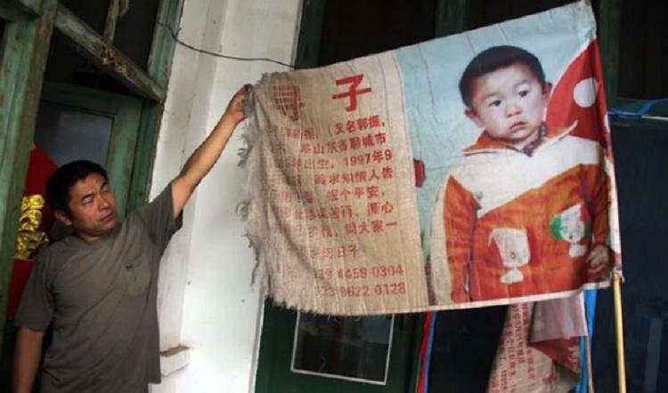 图财预谋贩卖儿童