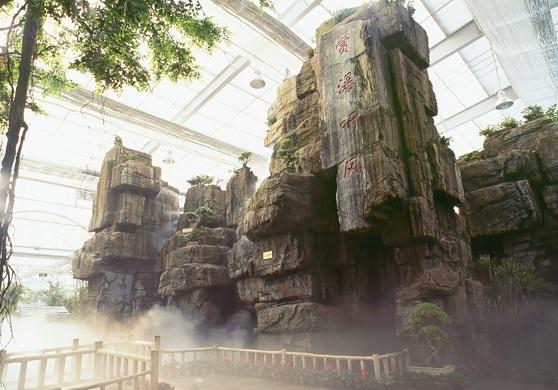 太原假山喷泉