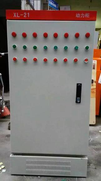 西安配电柜销售
