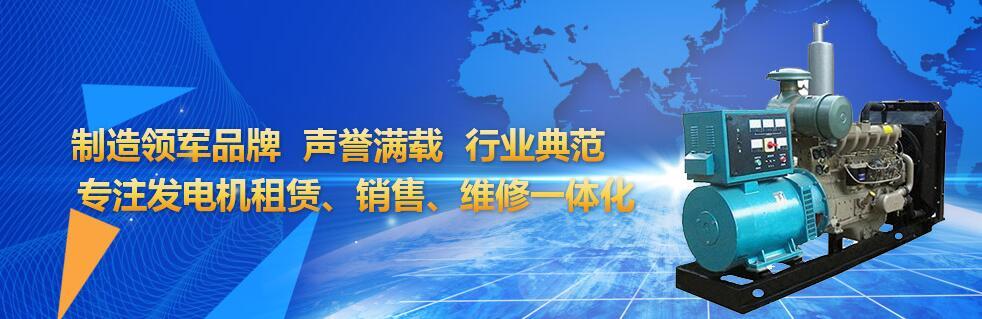 西安柴油发电机租赁公司