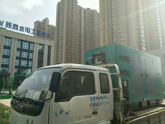 西安发电机租赁