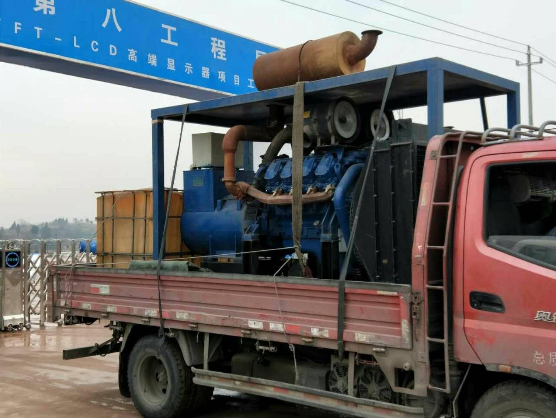 中建八局成都高瑞显示器项目:提供2台500KW发电机