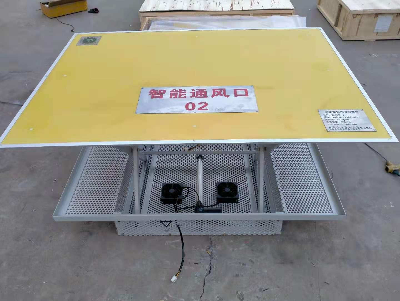 电动智能电缆沟盖板