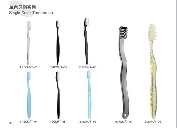 单色牙刷系列