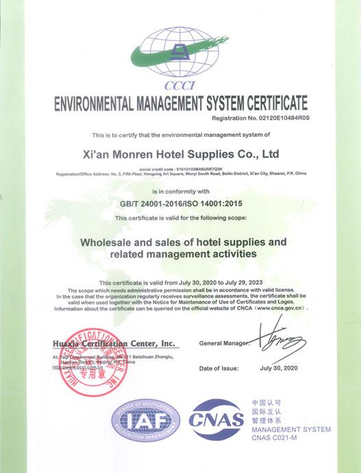 环境管理体系证书(英文版)