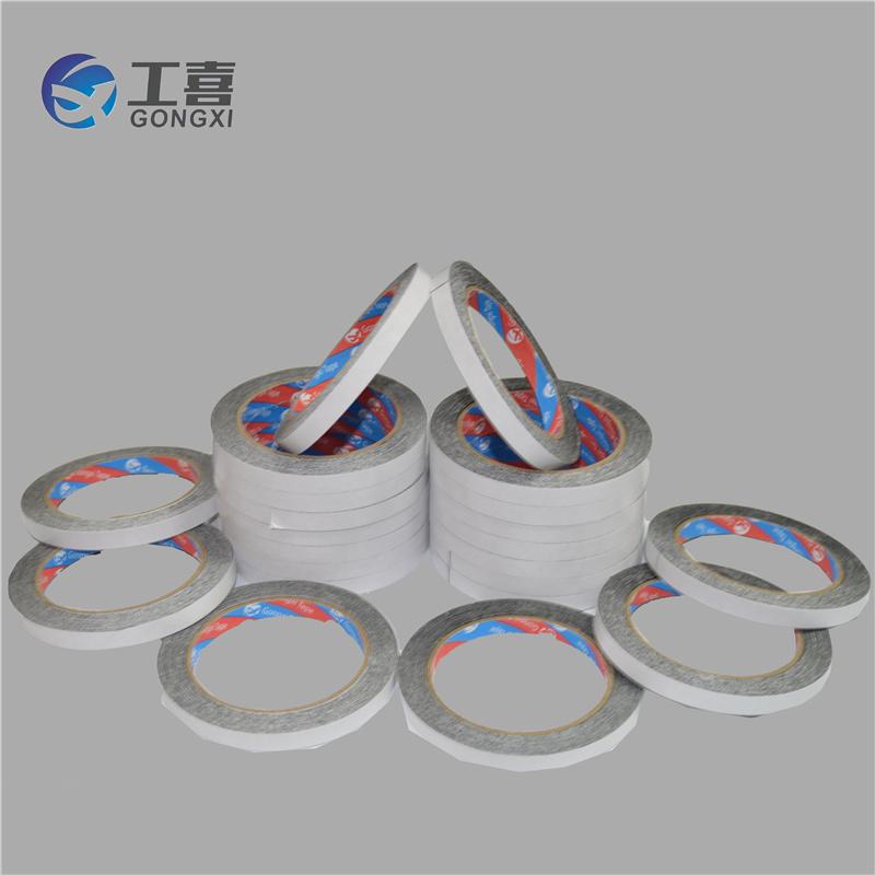 揭秘!西安美纹纸胶带的制造工艺是怎样的?