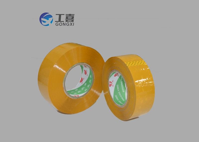 西安透明胶带厂家