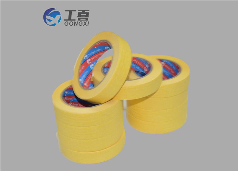 西安美纹纸胶带