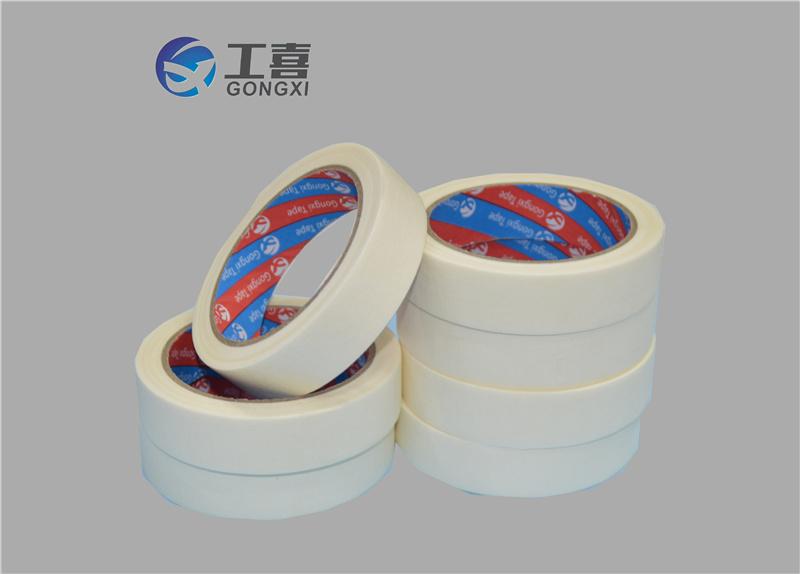 西安美纹纸厂家