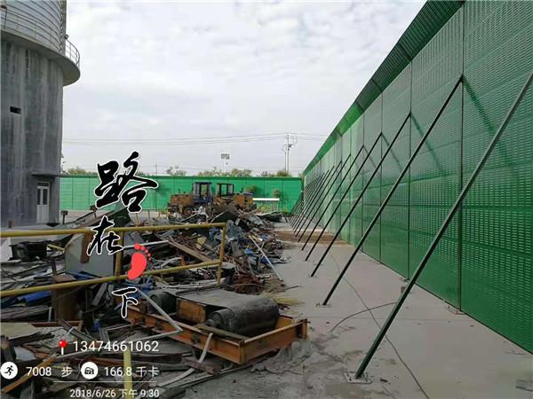 宁夏亿和达建材有限公司厂界噪音治理
