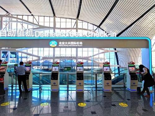 端午假期伊始 预计发送旅客2981万人次