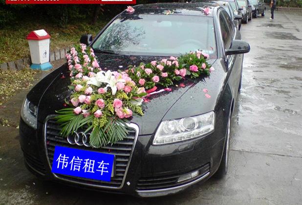 奥迪婚庆¥800-900元/天