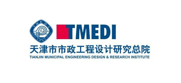 天津市市政工程设计研究院四川分院