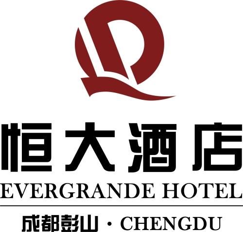 彭山恒大酒店有限公司