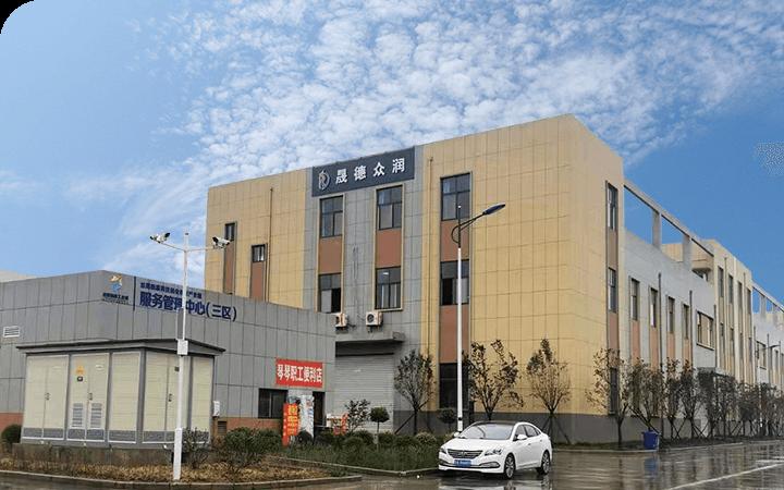 陕西晟德众润金属制造有限公司