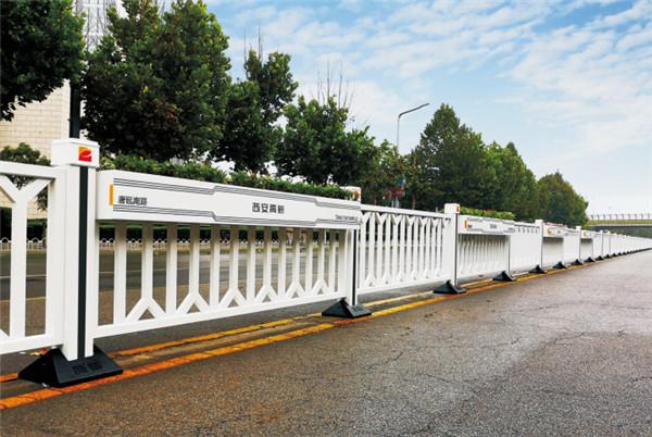 分享下城市道路护栏的作用有哪些?这些你知道吗!
