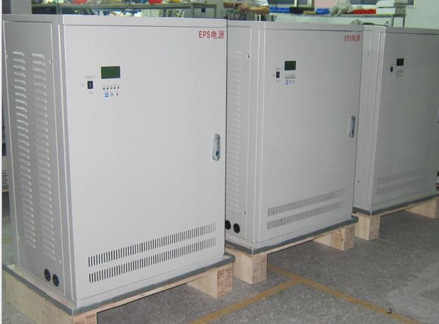 EPS电源维修方法你知道吗?