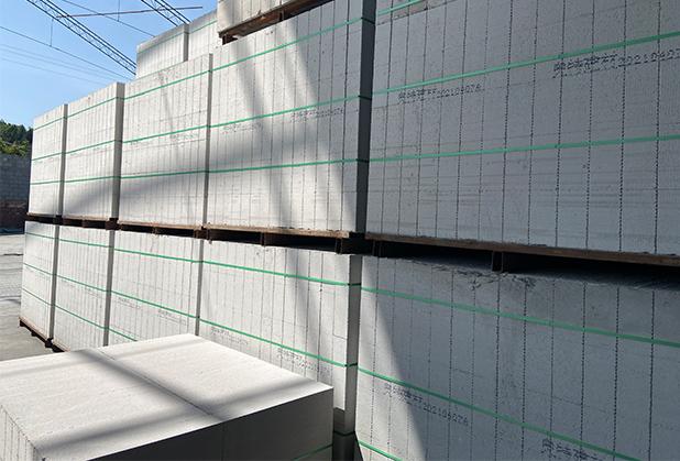 四川砂加气砌块砖定制成功案例