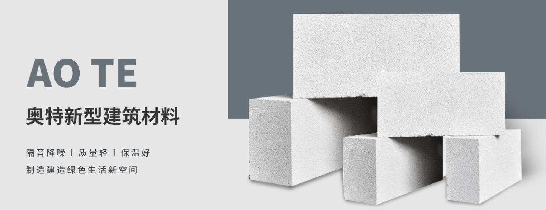 四川翠冰科技有限公司