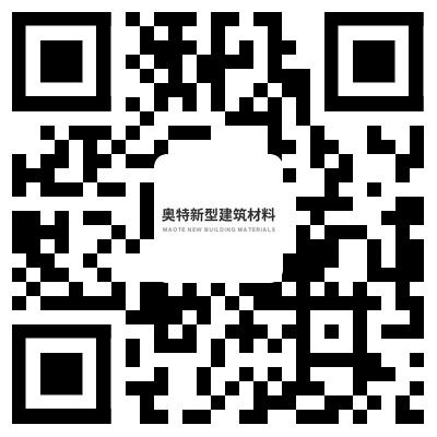 绵阳游仙区奥特新型建筑材料有限公司