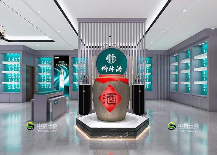 凤翔柳林酒设计整装案例