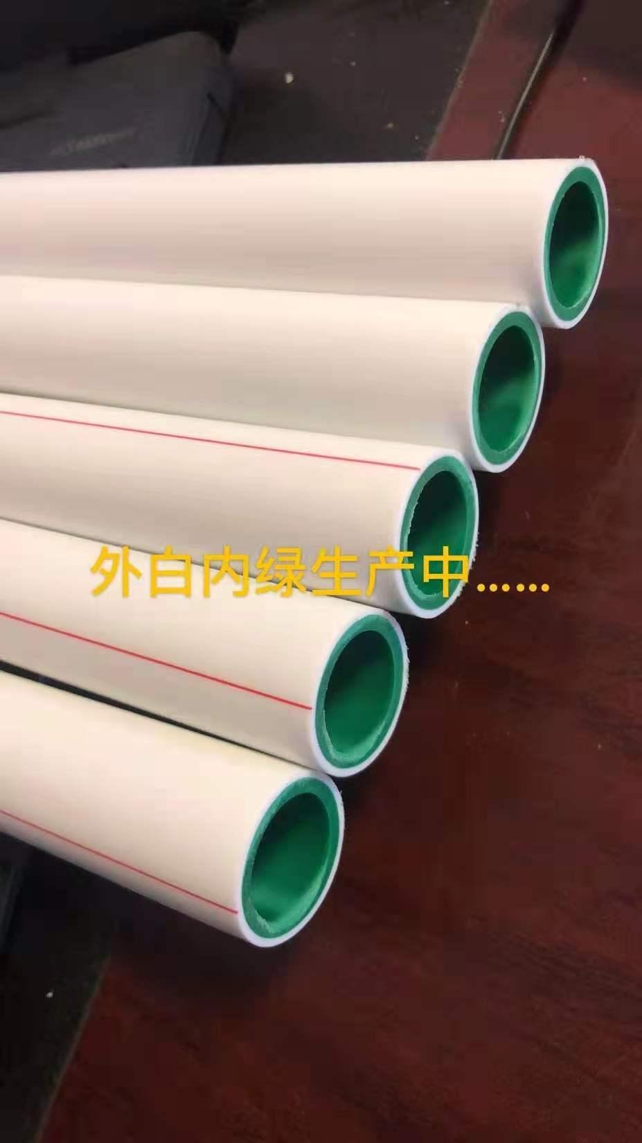 西安ppr给水管进行热熔连接要注意哪些问题