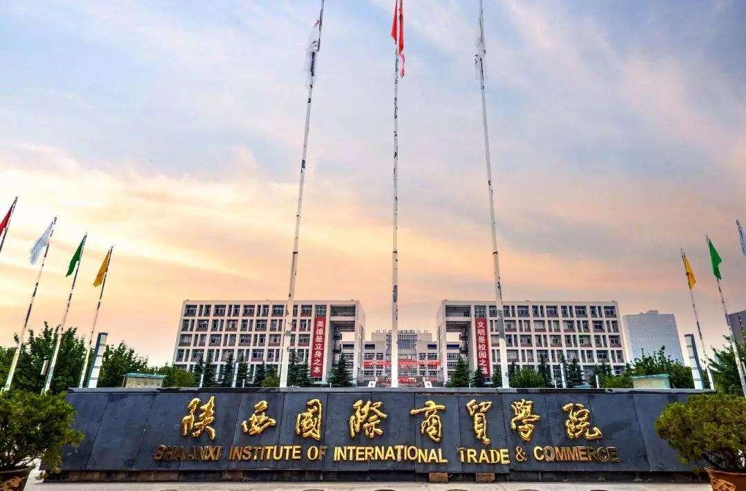 陕西国际商贸学院净水器工程施工完成