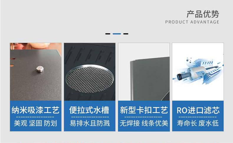西安净水器生产
