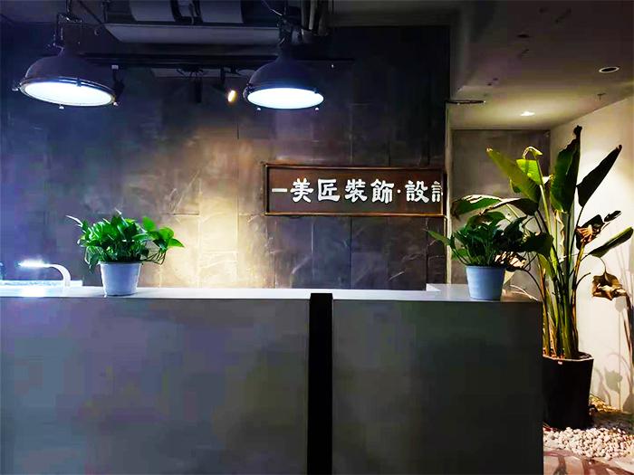 宁夏CQ9电子装饰工程有限公司
