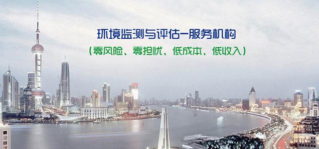 陕西安康鸿浩建材有限公司职业病危害控制效果评价