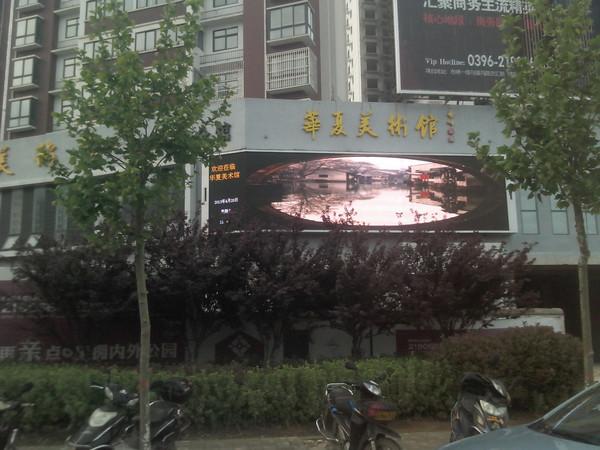 河南LED显示屏工程