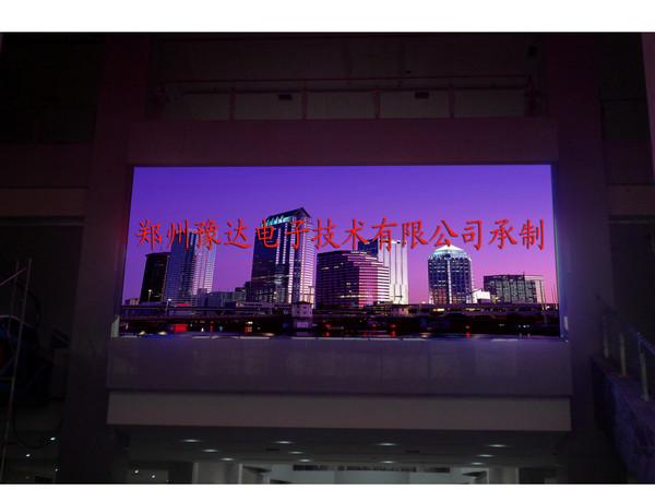 河南室外LED显示屏