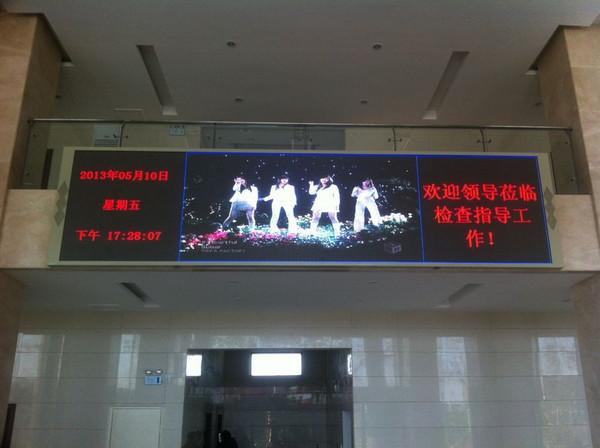 武陟公安局LED显示屏合作案例