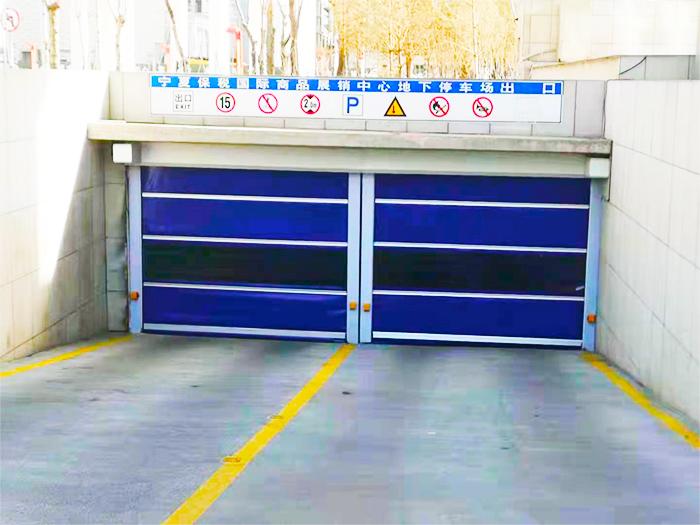 宁夏宁泰泓科技门业有限公司与保税区地下停车场达成合作