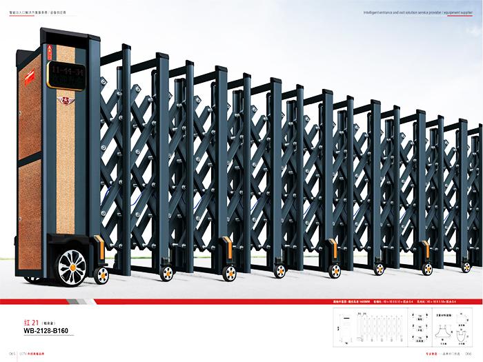 电动伸缩门保养攻略教你如何延长门的使用寿命!