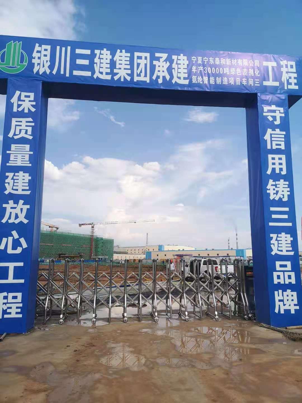宁夏宁泰泓科技门业有限公司与宁东三建集团达成合作