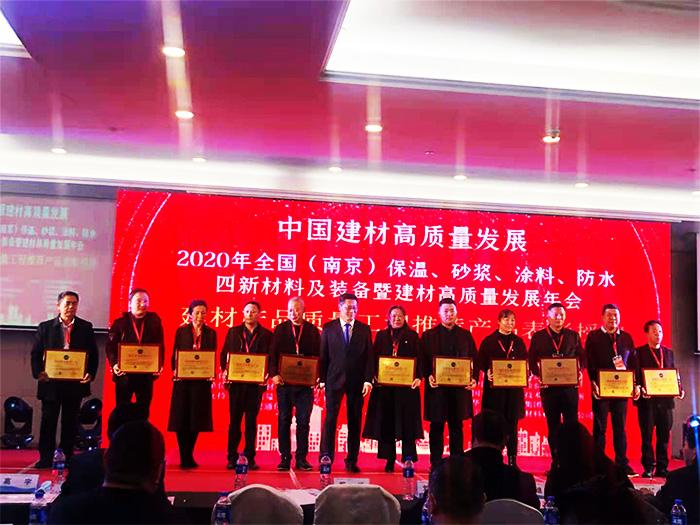 中国建材高质量发展