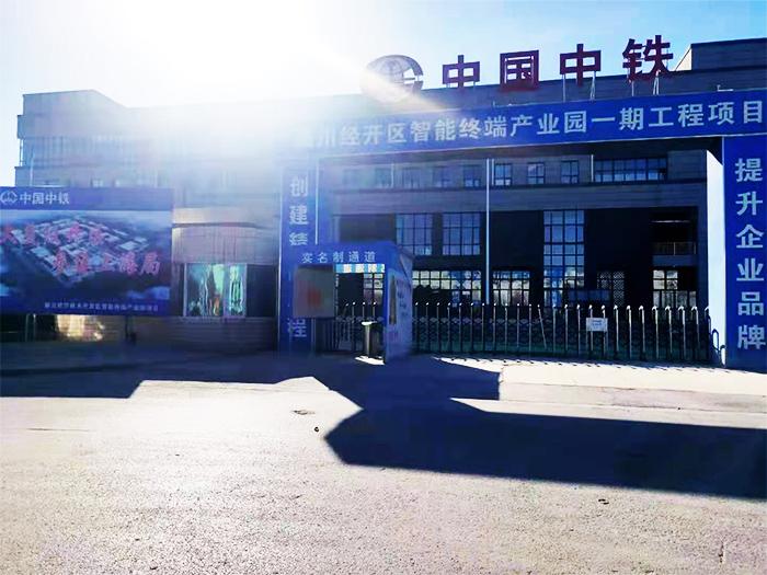 宁夏阔翔工贸有限公司与中国中铁达成合作