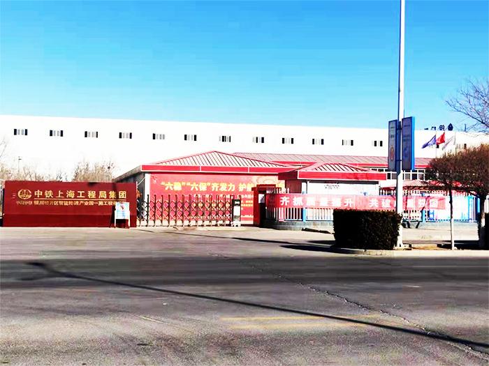 宁夏阔翔工贸有限公司与中铁上海工程局集团达成合作