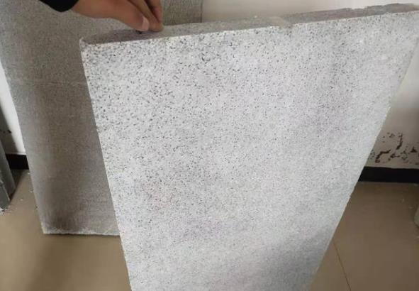 硅质聚苯板