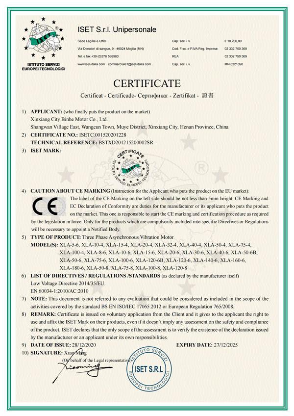 CE证书(XLA)