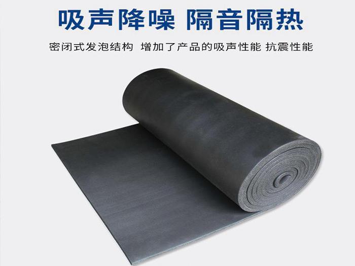 宁夏橡塑板厂家